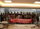 台湾学生との交流会