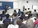 授業風景(日本語コース)