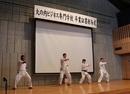 卒業祝賀会 空手演武