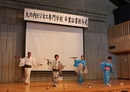 卒業祝賀会 新舞踊